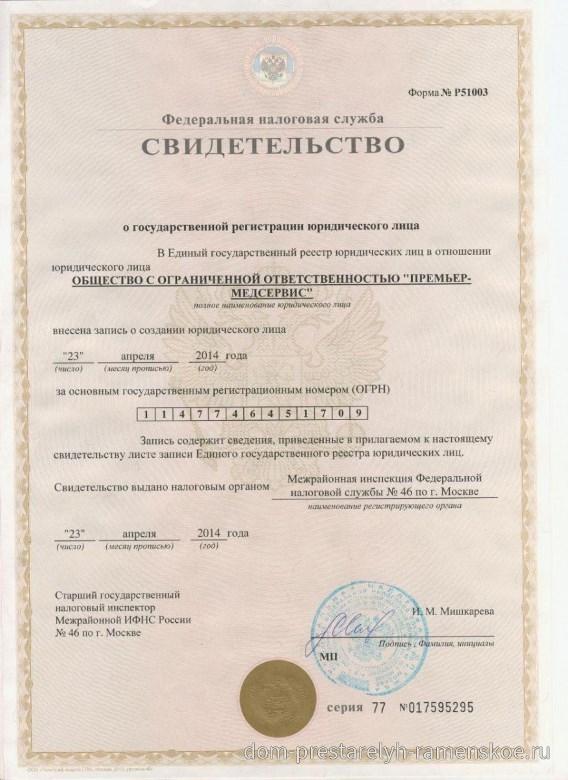 Что делать если потерял больничный лист в Москве Беговой